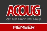 ACOUG Member LOGO